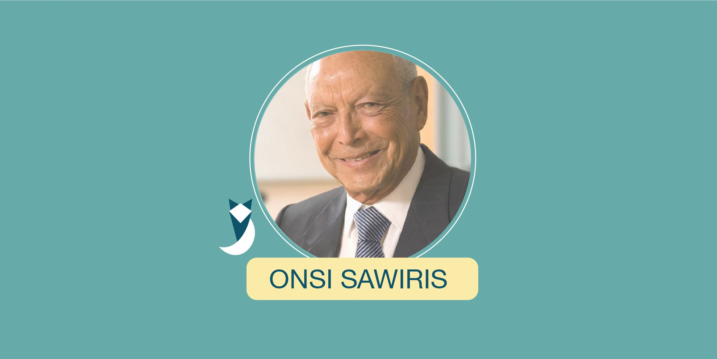 رحيل رجل الأعمال أنسي ساويرس، مؤسس شركة أوراسكوم للاستثمار