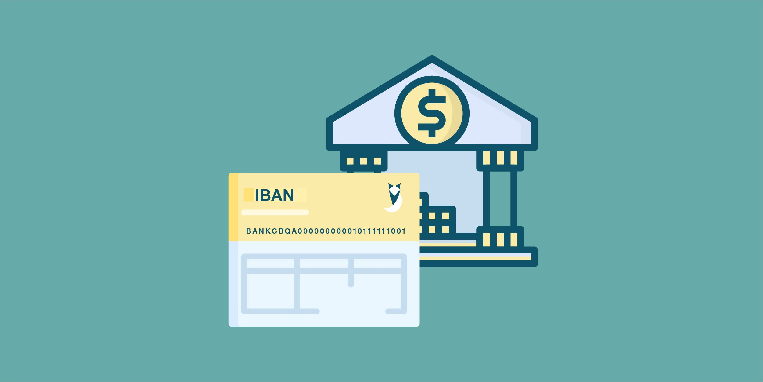 ايه هو IBAN/ رقم الحساب المصرفي الدولي؟