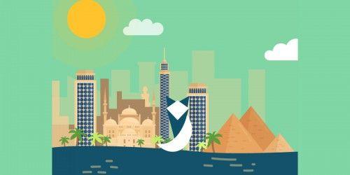 5 Super Cheap Cairo Weekend Activities