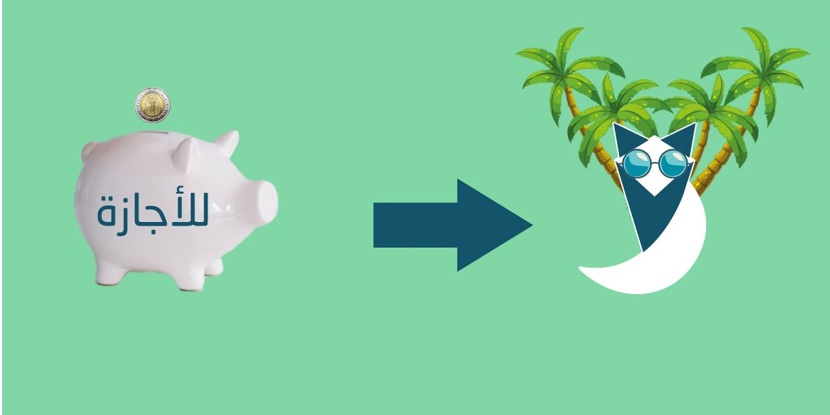 3 Easy ways to save for a vacation