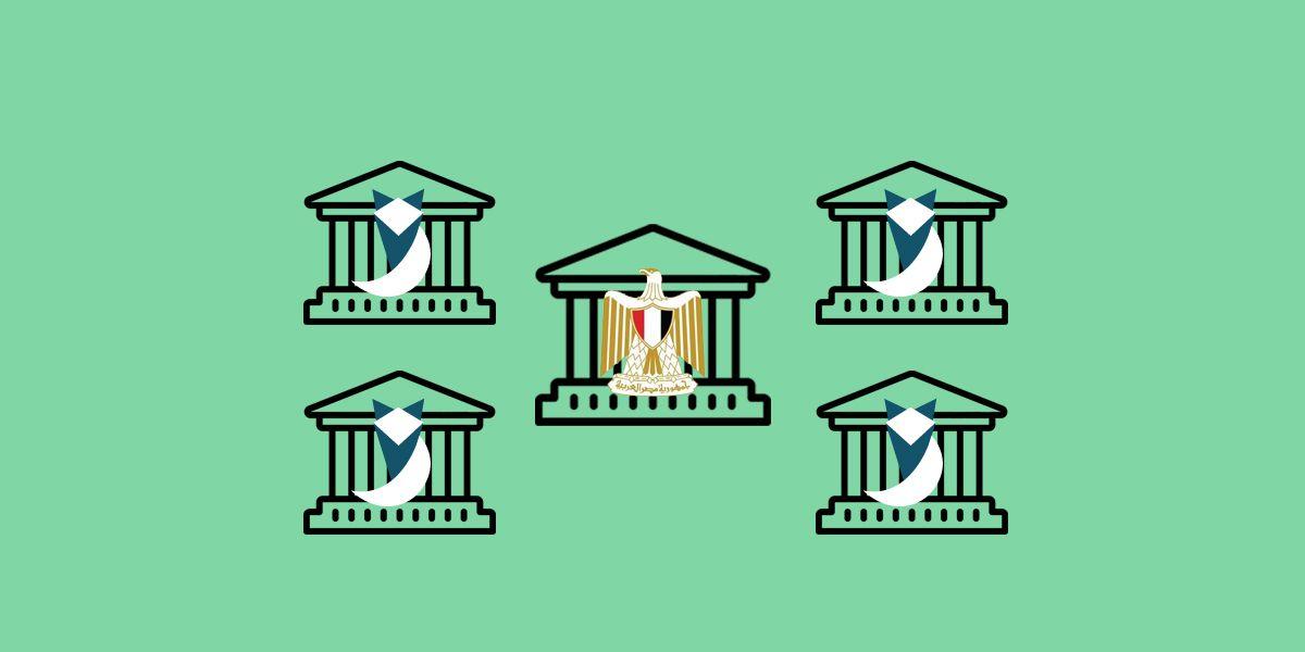 البنك المركزي يمدد إلغاء الرسوم على السحب من ال ATM