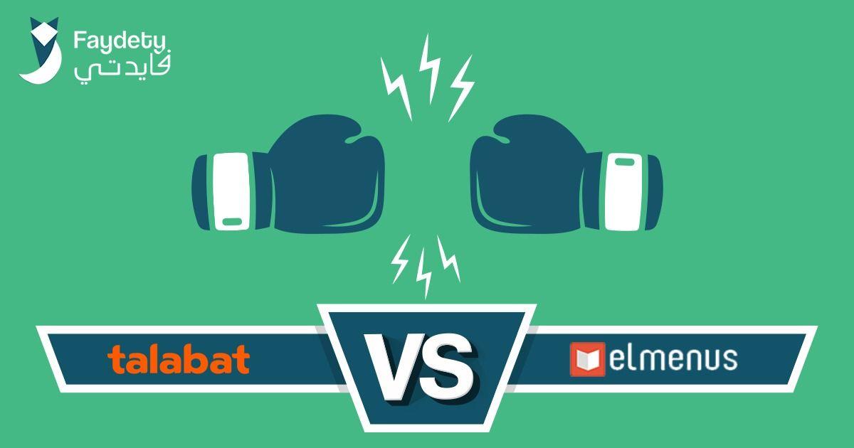 Which application wins: Elmenus vs. Talabat?