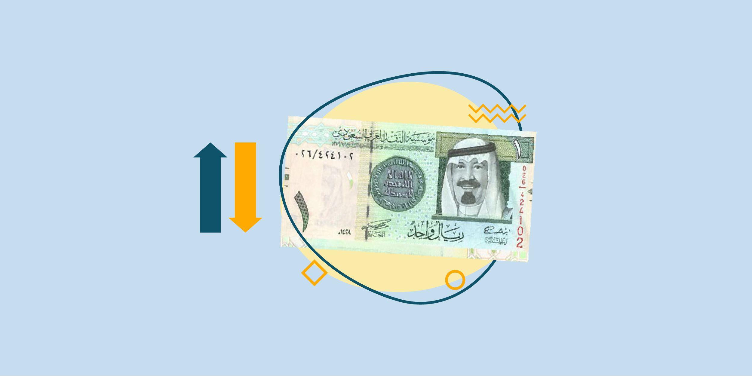 سعر الريال السعودي في البنوك اليوم: الخميس 8 يوليو 2021